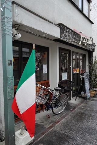 イタリア食堂 Fagotto ファゴット