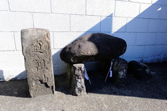 道祖神と力石