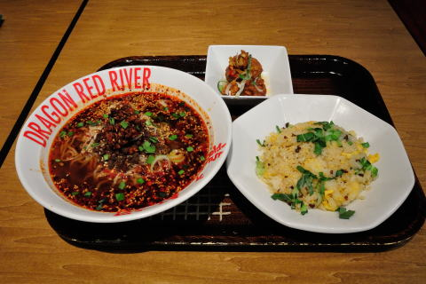 紅麻辣担々麺と炒飯セット