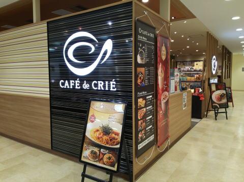 CAFE de CRIE カフェ・ド・クリエ
