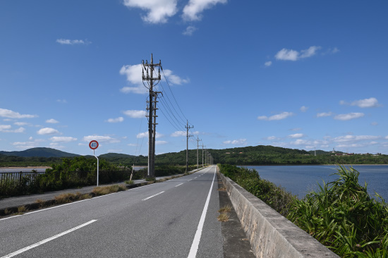 船浦海中道路