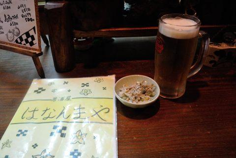 生ビール、お通し