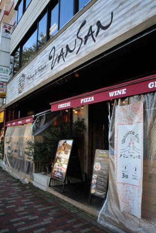 Italian Kitchen VANSAN  バンサン