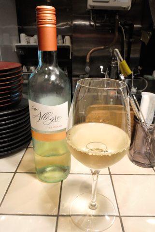 グラスワイン フランス 白