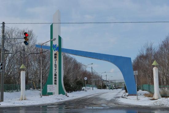 釧路コールマイン