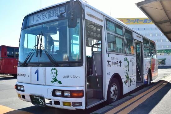 """たくぼく循環線""""たくぼくバス"""""""