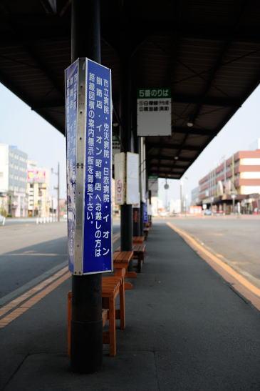 土曜日の朝の「釧路駅バスのりば」