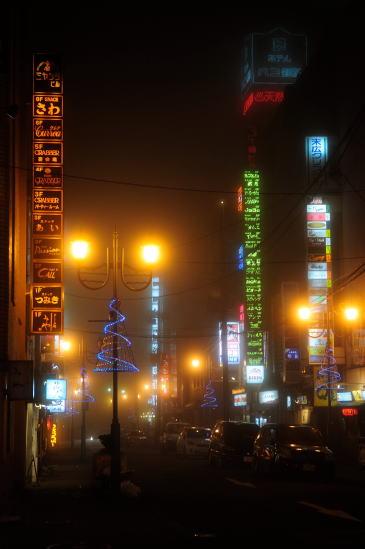 霧の夜の末広