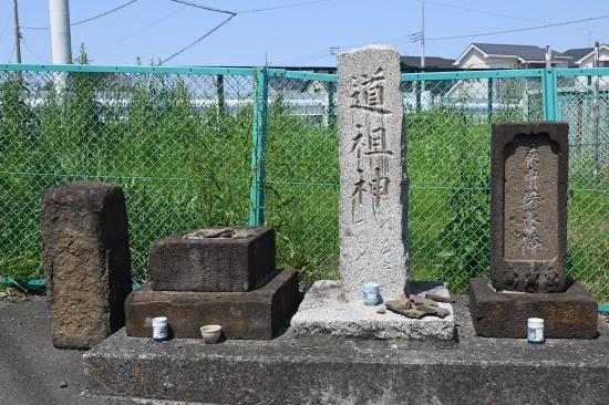 道祖神と庚申供養塔
