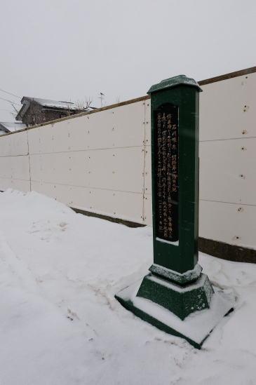 石川啄木・釧路第1日目の足跡記念碑