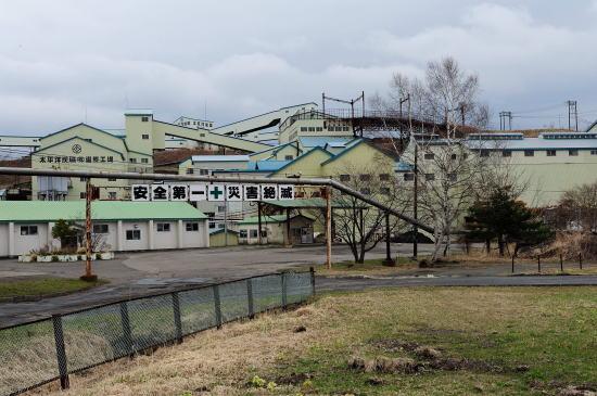 釧路コールマイン選炭工場