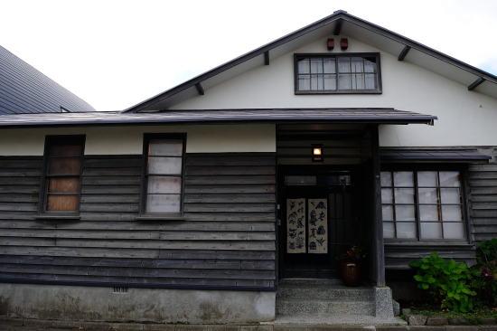 旧五十嵐邸