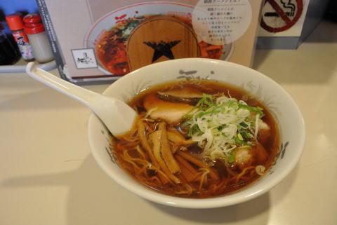 ワンタンメン(醤油)