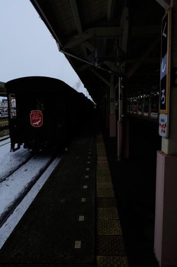 釧路駅にて「SL冬の湿原号」