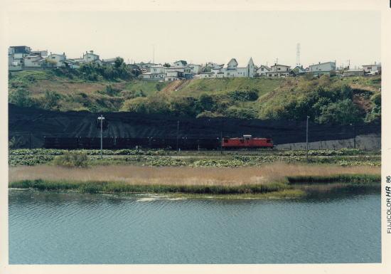 春採湖畔の貯炭場と釧路臨港鉄道