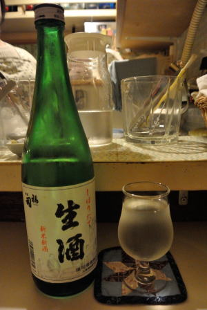 福司 生酒
