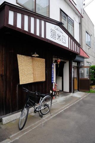 Cafe Dining 遊果
