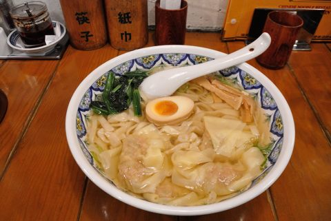 ワンタン麺 (刀切麺)