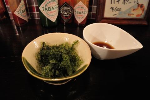今日の小鉢(海ぶどう)