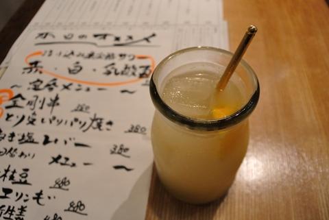 漬け込み果実酒サワー 乳酸菌