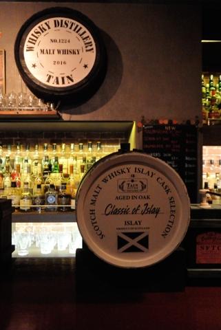 樽詰めウイスキー