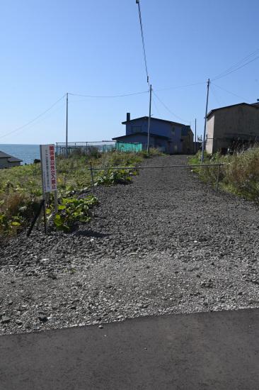 米町踏切跡