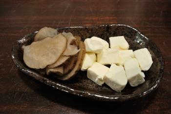 いぶりがっこ&クリームチーズ