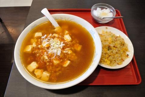 マーボー麺+半炒飯