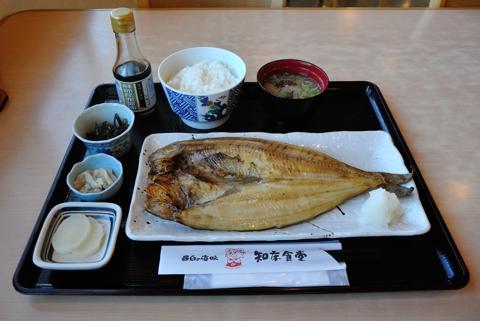 ホッケ焼き定食