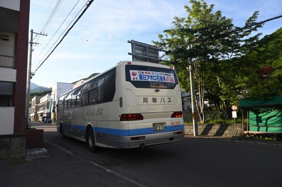 阿寒バス (羅臼)富士見町バス停